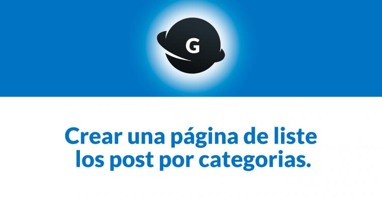 listar post por categorias en wordpress